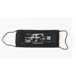 Lada VFTS SP maszk, fekete