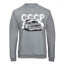 CCCP Lada 2101 pulóver, szürke